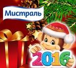 """Конкурс рецептов """"Новогодний сюрприз для огненной обезьяны"""""""