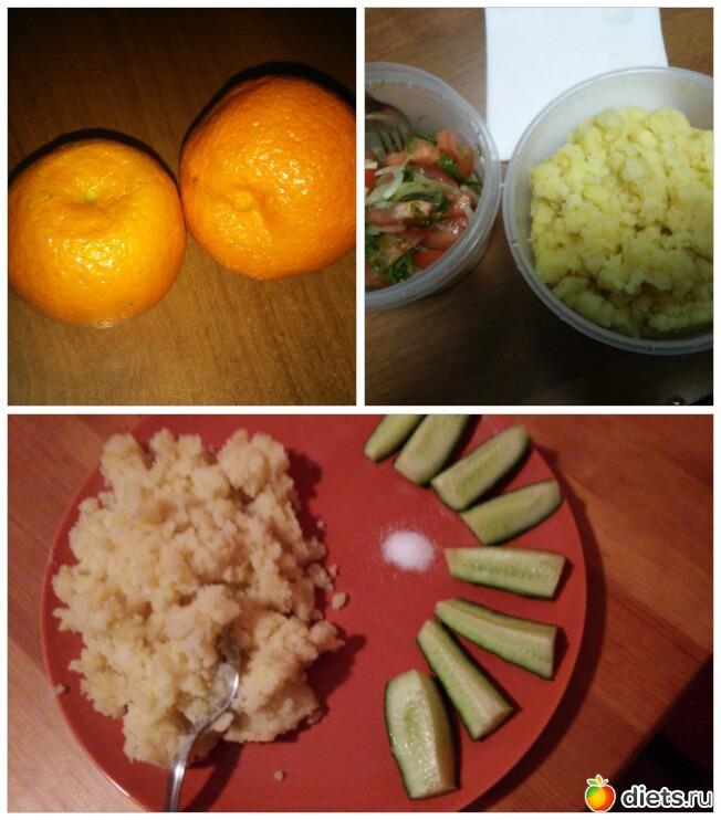 Диеты и раздельное питание