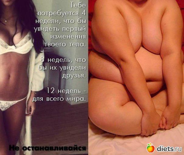 Секс приводит к похудению