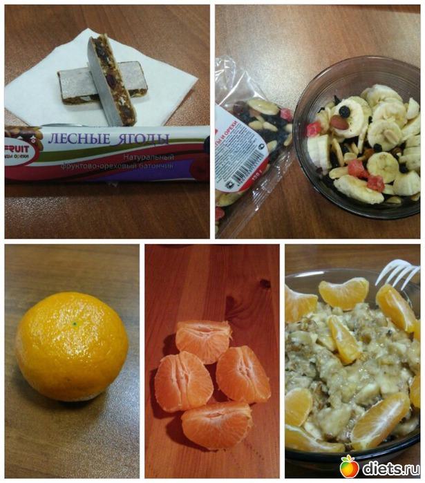 Книга 90-дневная диета раздельного питания Бреда Хробат