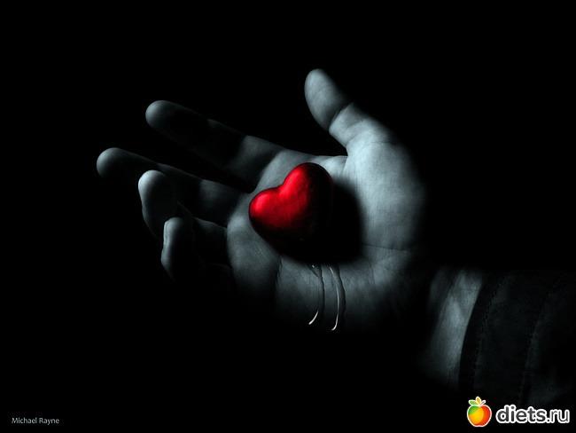возьми моё сердце картинки