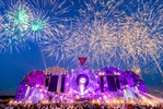 Грандиозный двухдневный фестиваль на открытом воздухе  FRUIT VIBRATIONS*  пройдет в Парке искусств МУЗЕОН 11 и 12 июля