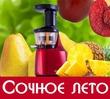 """Конкурс рецептов """"Сочное Лето Hurom"""""""