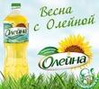 """Конкурс рецептов """"Весна с Олейной"""""""