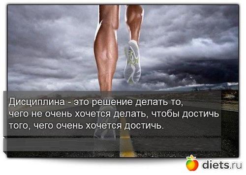 В силах в основном тот кто настроен на повседневный и упорный труд ошибаетесь
