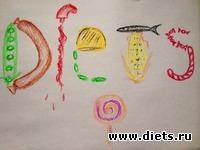 Поздравленье наберу я сейчас для Diets.ru!