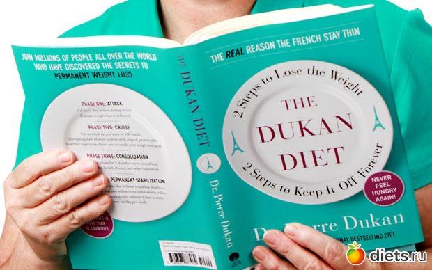 Диета аткинса для диабетиков
