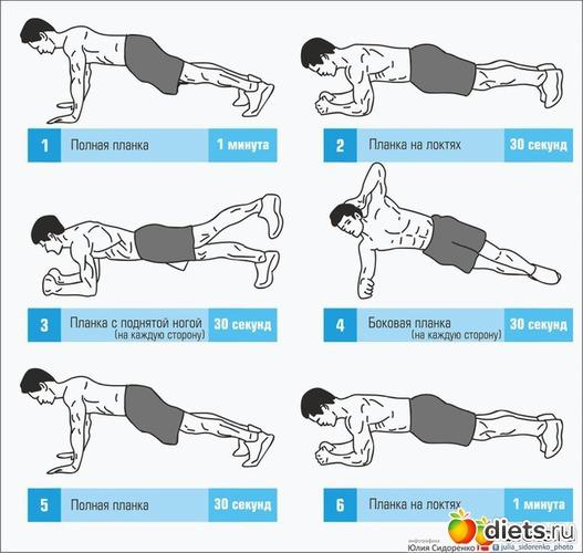 5 фото: упражнения