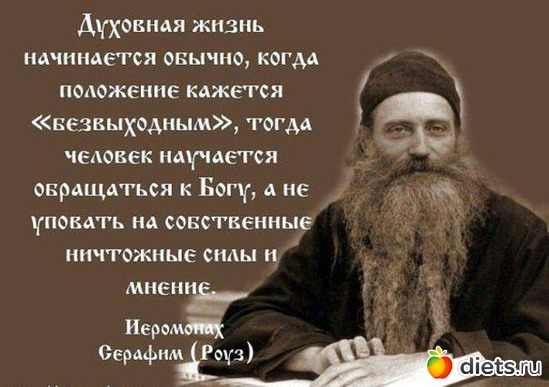 22 фото: Православие.