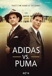 Дуэль братьев. История Adidas и Puma - 2016г