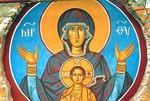 Праздник Иконы Пресвятой Богородицы Знамение.