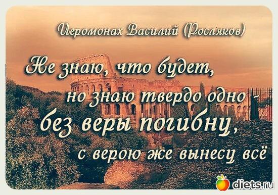 12 фото: Православие.