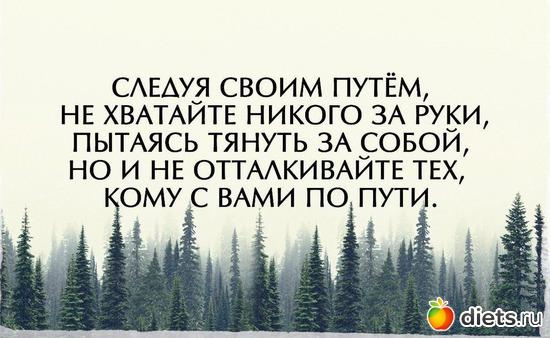 14 фото: Православие.