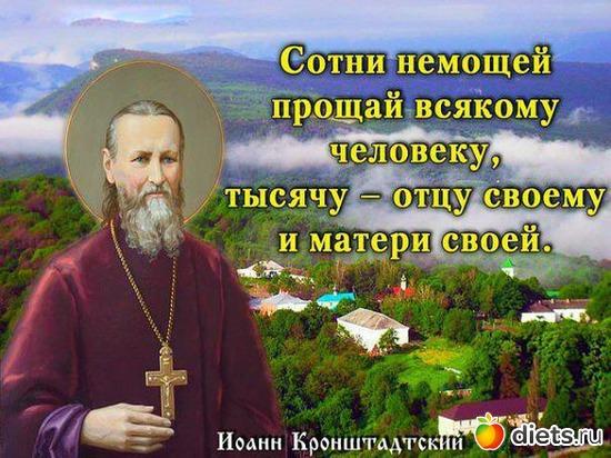 16 фото: Православие.
