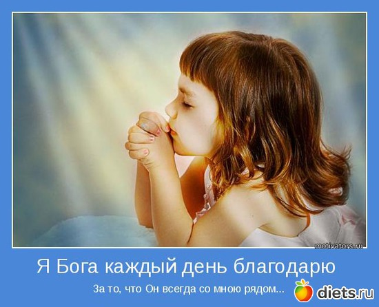 1 фото: Православие.