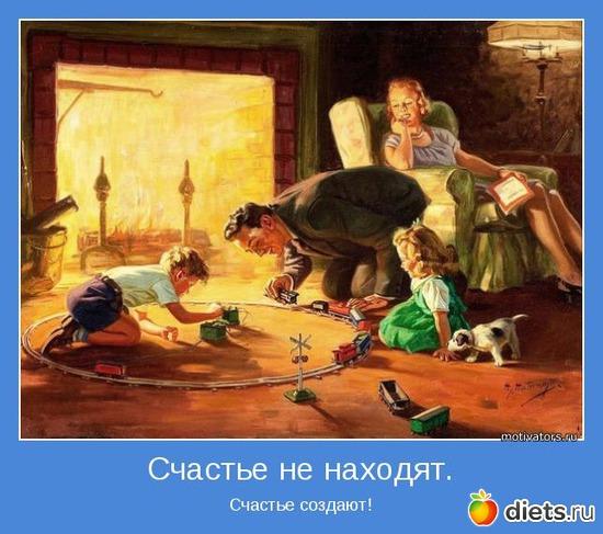 4 фото: Православие.