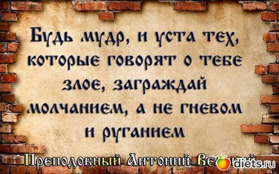 8 фото: Православие.