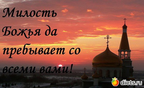 11 фото: Православие.