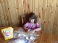 Дачные пирожки с фасолью.