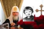 День рождения Патриарха.