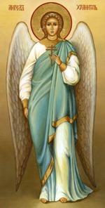 Размышления об Ангеле-Хранителе. Введение.