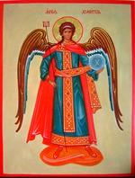 Размышления об Ангеле-Хранителе. ДВАДЦАТЬ ВТОРОЙ  ДЕНЬ МЕСЯЦА