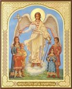 Размышления об Ангеле-Хранителе. ДВАДЦАТЬ ТРЕТИЙ ДЕНЬ МЕСЯЦА