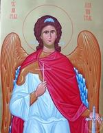 Размышления об Ангеле-Хранителе. ТРИДЦАТЫЙ  ДЕНЬ МЕСЯЦА