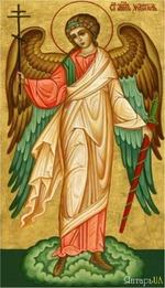 Размышления об Ангеле-Хранителе. ДЕВЯТНАДЦАТЫЙ ДЕНЬ МЕСЯЦА
