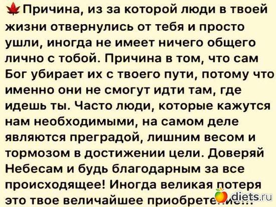 24 фото: Православие.
