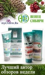 Конкурс обзоров от бренда «Венец Сибири» на MyCharm