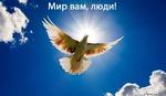 Крест – наши крылья.