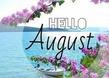 Привет, Август!