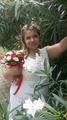 Я невеста 😊