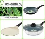Конкурс Сохраним наш урожай на Асиенда.ру