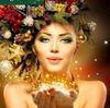 Флешмоб»Готовимся к Новому году за 28 дней!»