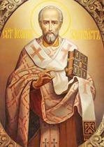 Святитель Иоанн Златоуст.