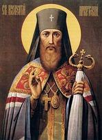 Святой Иннокентий Иркутский.