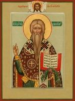 Священномученик Власий и с ним 2 отрока и 7 жён.