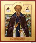 24 февраля - память преподобного Димитрия Прилуцкого.