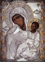 Икона Богородицы  Отрада или Утешение.