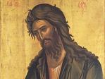 Иоанн Креститель.