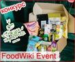 Прием заявок на конкурс «FoodWiki Event»