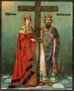 День Равноапостольной Царицы Елены и Царя  Константина (именины)