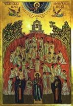 42 христианских мученика.