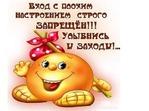 Сейчас самое главное, чтоб март не забыл, что он весна)))