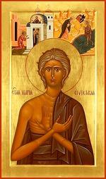 Мария Египетская – сокровище пустыни.