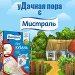 """Конкурс рецептов """"уДачная пора"""" на Поварёнок.ру"""