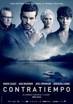 Невидимый гость(2016)