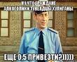 ТЕЛЕФОН  ПОЛИЦИИ - О2.